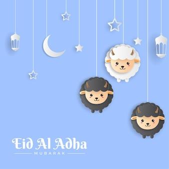 Eid al adha mubarak die feier des muslimischen gemeinschaftsfestes