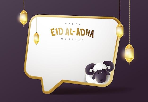 Eid al adha mubarak die feier des muslimischen gemeinschaftsfestivals mit weißen schafen und kopienraum