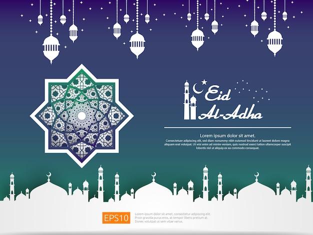 Eid al adha mubarak-grußkartendesign