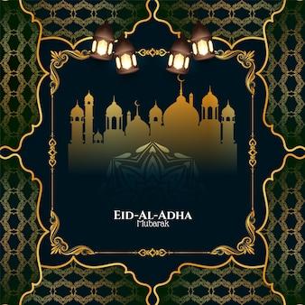 Eid al adha mubarak heiliger festivalgrußhintergrundvektor