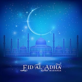 Eid al adha mubarak hintergrund leuchten halbmond
