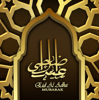 Eid al adha mubarak islamisch