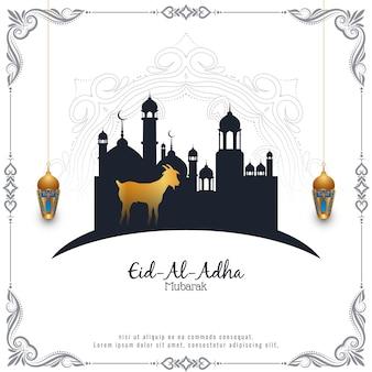 Eid al adha mubarak islamische festivalfeier mit moschee-design-vektor