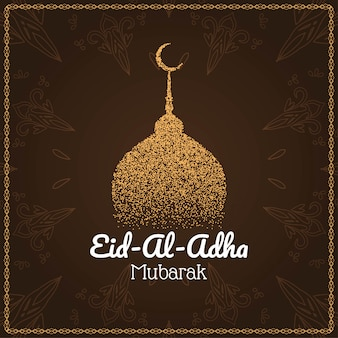 Eid al adha mubarak islamischer hintergrund