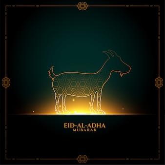 Eid al adha mubarak islamisches festival hintergrunddesign