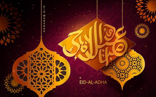 Eid-al-adha mubarak-kalligraphie, glückliches opferfest in goldener arabischer kalligraphie mit geometrischen blumenmuster-fanoos, die in der luft hängen