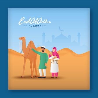 Eid-al-adha mubarak-konzept mit gesichtslosem muslimischem mann und frau mit ziege