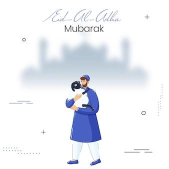 Eid-al-adha mubarak-konzept mit muslimischem mann, der schafe hält
