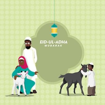 Eid-al-adha mubarak-konzept mit muslimischer familie, die ziegen und laterne streichelt