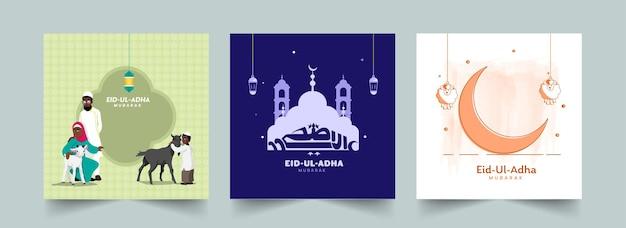 Eid-al-adha mubarak poster oder vorlagendesign in drei farboptionen.