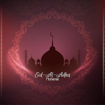 Eid-al-adha mubarak schöne grußkarte