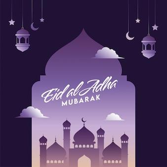 Eid al adha mubarak schriftart mit moschee, hängenden halbmondmonden, laternen und sternen verziert auf lila hintergrund.