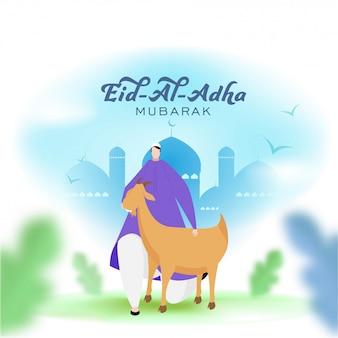 Eid-al-adha mubarak schriftart mit muslimischem karikaturmann, der eine ziege und blaue moschee auf glänzendem unscharfem hintergrund hält.
