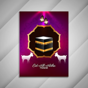 Eid al adha mubarak stilvoller islamischer broschürenvektor