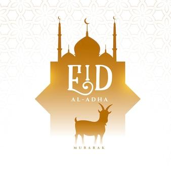 Eid al adha muslimischer festivalgrußhintergrund