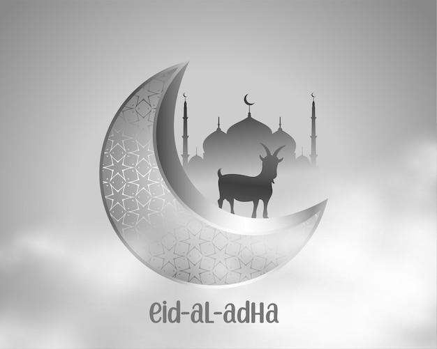 Eid al adha muslimisches festival mit wolke und ziege auf dem mond