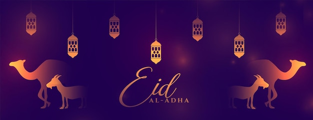 Eid al adha muslimisches festivalbanner mit ziege und kamel