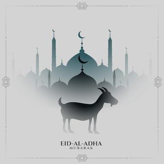 Eid al adha traditioneller festivalhintergrund