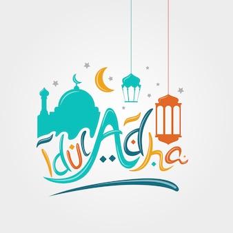 Eid al adha typografie mit moschee silhouette
