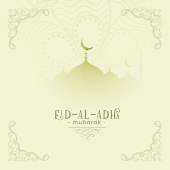 Eid al adha weißer hintergrund mit moscheeform