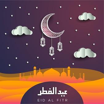 Eid al fitr flache papiertapete grußkarte