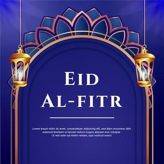 Eid al fitr grußkarte mit lampen
