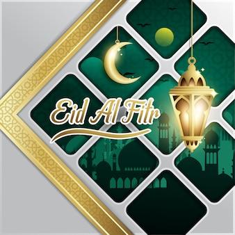 Eid al-fitr-hintergrund mit fanoos-laterne und moschee