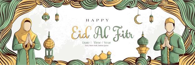 Eid al fitr hintergrund mit hand gezeichnet von muslimischen leuten und islamischem ramadan ornament auf weißem grunge hintergrund.