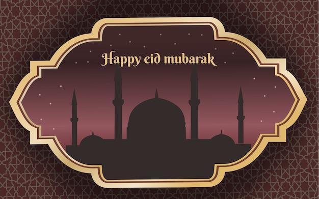 Eid al fitr hintergrund mit handgezeichneter moschee der muslimischen leute und islamischer ramadanverzierung