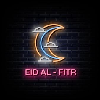 Eid al fitr mit neonmonddekoration auf backsteinhintergrund