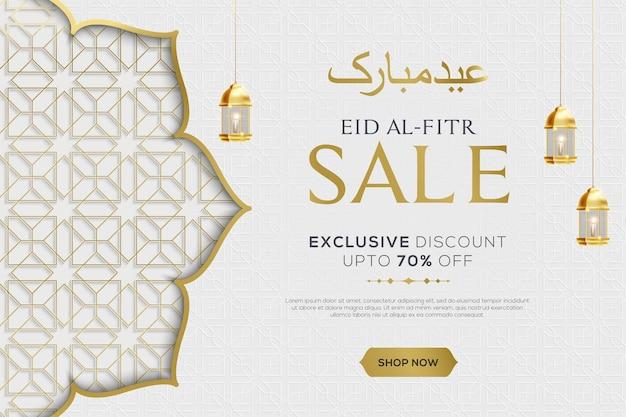 Eid al fitr mubarak banner mit hängenden laternen auf weißem islamischem musterhintergrund