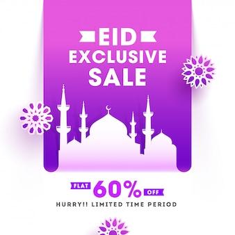 Eid al-fitr mubarak banner vorlage, verkauf, rabatt und bestes angebot