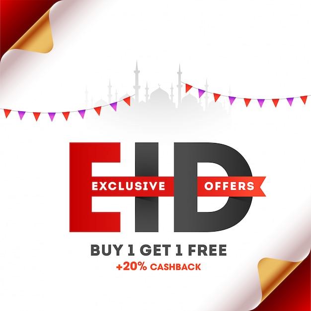 Eid al-fitr mubarak banner vorlage