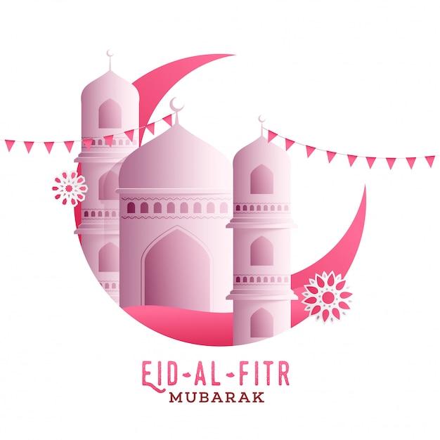 Eid al-fitr mubarak festivalfeier