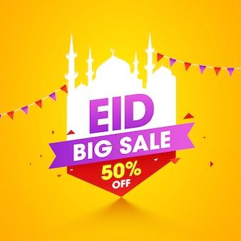 Eid al-fitr mubarak. gelbes farbfahnen-schablonendesign mit flaggendekoration