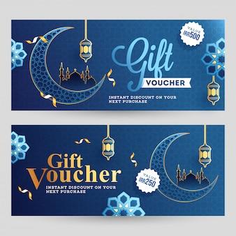 Eid al-fitr mubarak horizontale geschenkgutschein- oder gutscheinvorlage