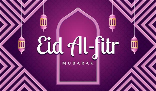 Eid al fitr mubarak horizontales banner