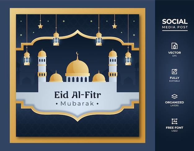 Eid al fitr social media beitragsvorlage