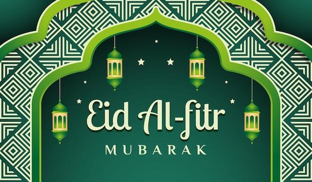 Eid alfitr mubarak horizontales banner