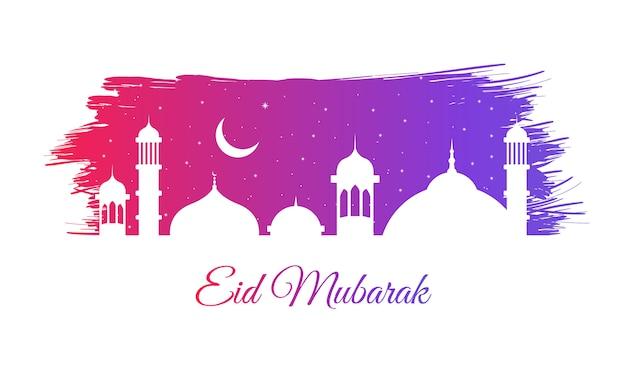 Eid festivalfeier weißer hintergrund mit farbverlaufsform