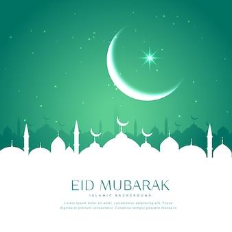 Eid gruß hintergrund mit moschee silhouette in weiß