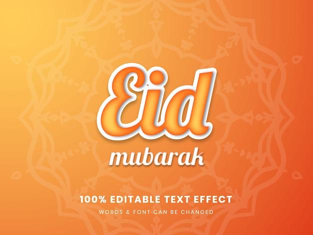 Eid mubarak 3d bearbeitbarer texteffekt