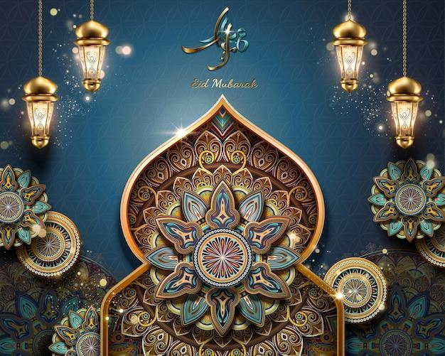 Eid mubarak arabesque muster design mit hängenden laternen und happy holiday in arabischer kalligraphie geschrieben