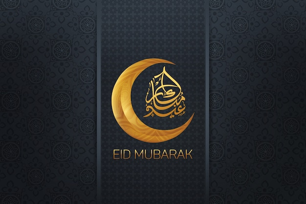 Eid mubarak arabic calligraphy illustration background