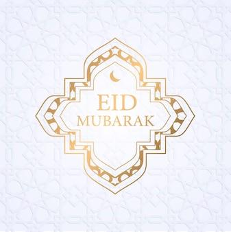 Eid mubarak arabisch islamischer eleganter weißer und goldener luxuriöser dekorativer hintergrund arabische verzierung