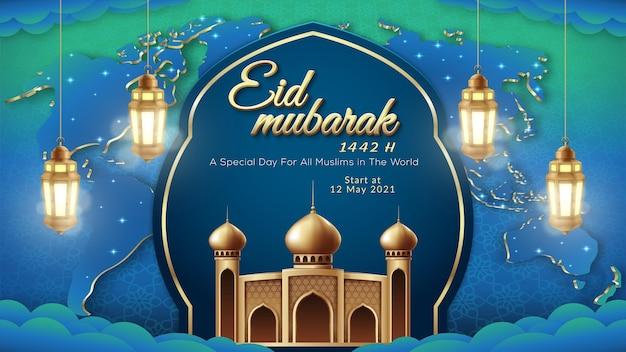 Eid mubarak banner mit karte