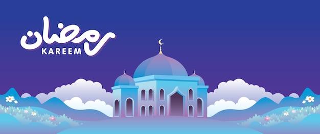Eid mubarak banner mit moschee und natürlichem landschaftshintergrund.