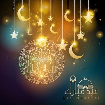 Eid mubarak blumenhintergrundstern- und -halbmondglühenmoscheendekoration