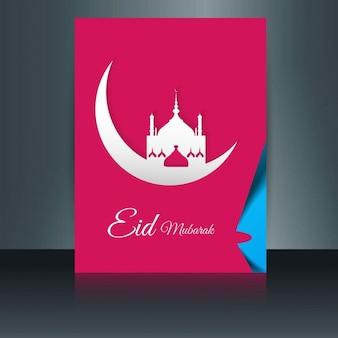 Eid mubarak bunte flyer