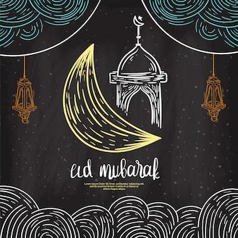 Eid mubarak, das schöne beschriftungshandzeichnung auf dem kreidebretthintergrund grüßt